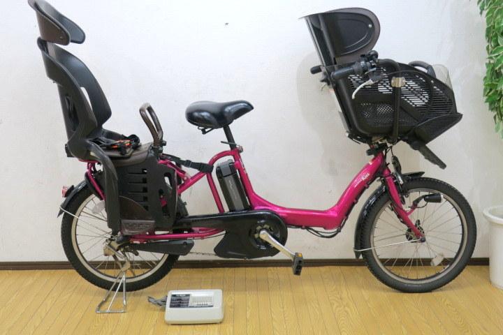 YAMAHA/ヤマハ PAS Kiss mini 20インチ 電動自転車 グリッターピンク